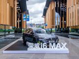 年轻人的首车之选 荣威i6 MAX设计解析