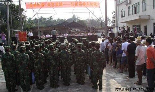 捐赠活动 吉利集团慰问海南受灾地区