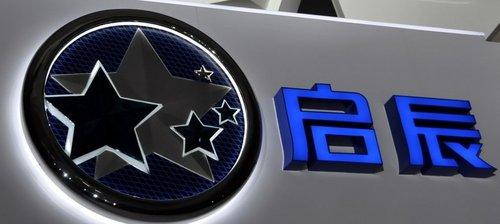 车型定位下探 四个合资自主品牌解析篇