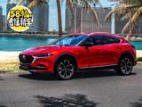 一汽马自达新款CX-4上市 14.88-21.58万