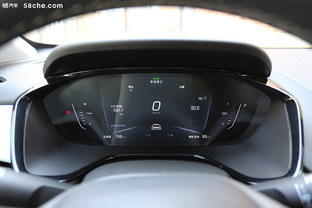 《明明白白换新车》欧拉R1换雪佛兰畅寻