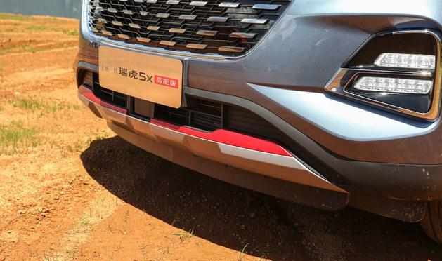 好开又聪明的小SUV 体验新瑞虎5x高能版