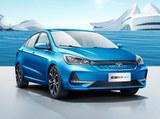 凯翼E5 EV正式上市 补贴后售13.98万元起