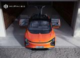 未来感很强 高合HiPhi X将于9月24日上市