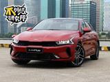 起亚全新K5凯酷购车手册 首推380T尊贵版