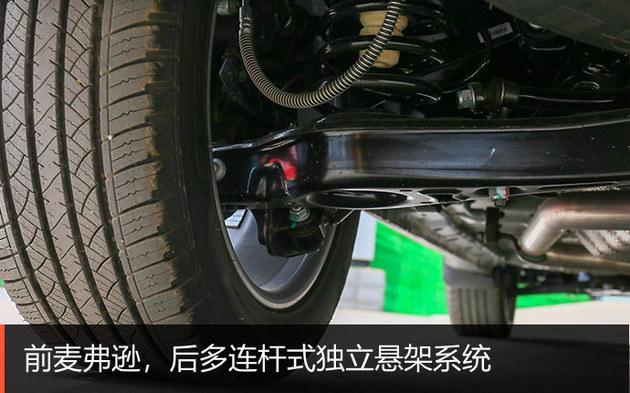 双色车身/动力升级 试驾东风风光580星版