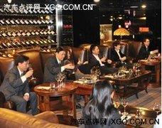 """东风标致客户尊享品酒会 """"醇""""享200年"""
