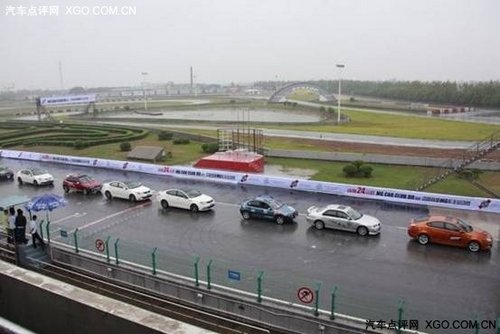 这才是品牌力量 MG打造中国最强车友会