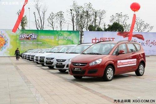 战略合作伙伴 江淮牵手中国国际广告节