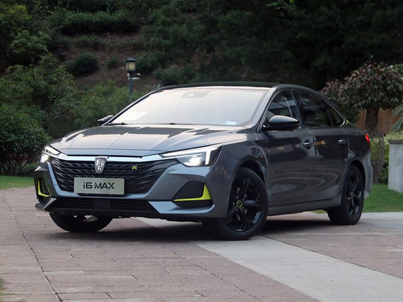 荣威i6 MAX 10.98万起售