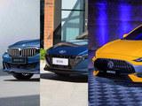 奔驰E级/全新A3L 2020北京车展轿车前瞻