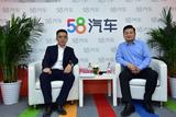 2020北京车展 专访合众公司副总裁兼设计中心总经理  常冰
