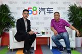2020北京车展 专访奇瑞雄师科技总经理 邬学斌