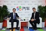 2020北京车展 专访北汽营销公司党委副书记 杜雷