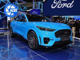 2020北京车展 福特Mustang Mach-E实拍