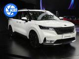2020年北京车展 起亚全新嘉华实拍解析
