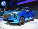 2020北京车展 全新SUV哈弗初恋正式发布