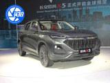 2020北京车展 造型前卫的长安欧尚X5实拍