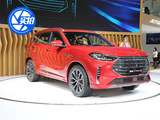 2020北京车展实拍 捷途X70 PLUS/全面焕新
