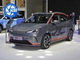 2020北京国际车展 实拍纯电动SUV-哪吒V