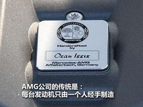 极品跑车 梅赛德斯奔驰SLS京城到店实拍