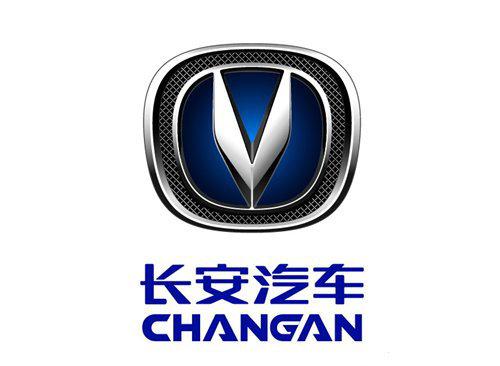 CX20将挂新标 长安汽车新品牌战略发布