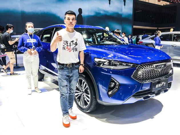 2020北京车展热门车盘点-直播看哈弗展台