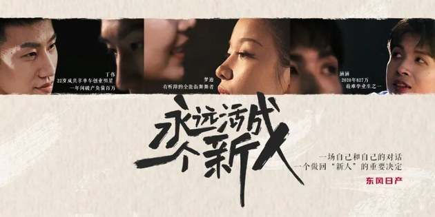 东风日产9月终端销量突破11万