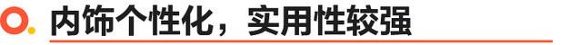 东风本田LIFE实拍 12月上市/配两种外观