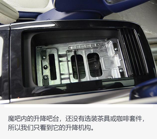 舒适性媲美别克GL8 试驾上汽荣威iMAX8