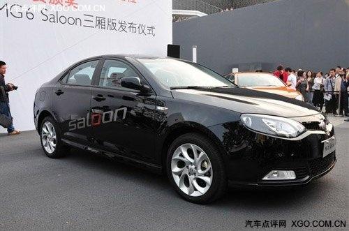 独家揭秘上海汽车MG6 SALOON设计之魂