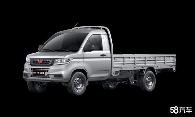 五菱将于23日推出汽车下乡版2.6