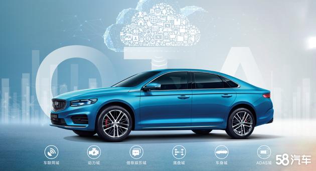 开启燃油车OTA 吉利星瑞于发布FOTA升级