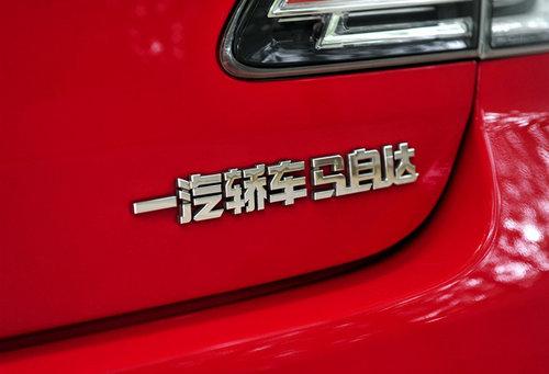 SKY动力是重点 一汽马自达近期4款新车