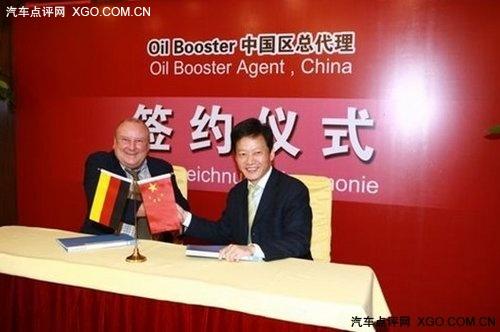 伟客动力增强剂德国原装 正式引进中国