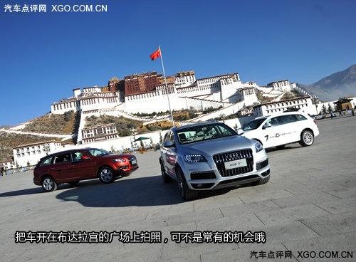 神秘而美得让人窒息的地方 西藏我来了