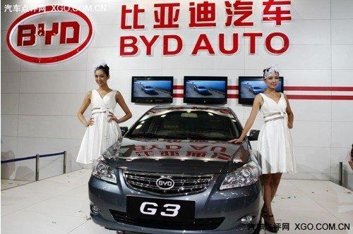 比亚迪G3双庆 周岁获3000元节能补贴