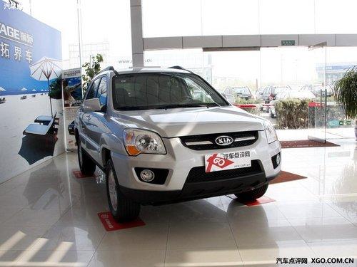 双箭齐发 东风悦达起亚汽车发力SUV市场