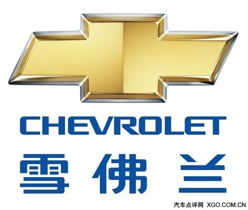 J.D. Power中国新车质量研究报告出炉