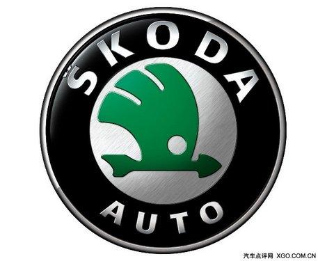 斯柯达在中国前10个月 销量达152,764台
