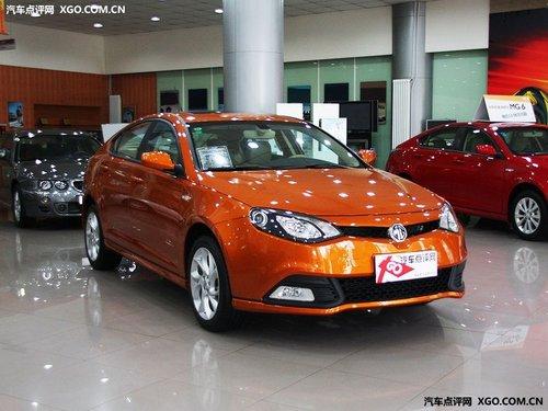 叶锦添 尹秀珍眼中的视觉美MG6汽车