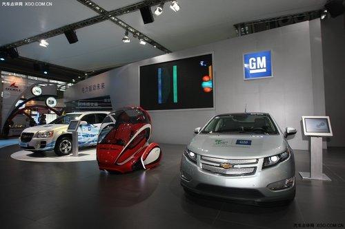 通用汽车参展 第25届世界电动车大会