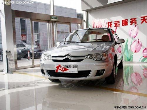 神龙汽车 年产销量高质量跨越30万辆