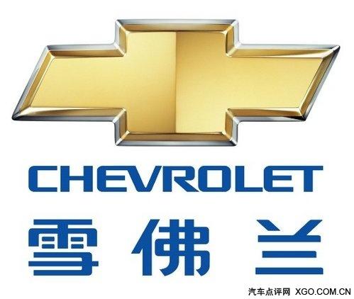 通用参加第25届世界电动车大会深圳巡游