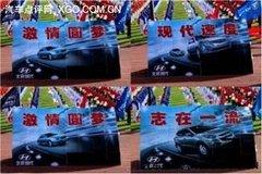 """显威北汽运动会 尽现""""红色动力""""风采"""