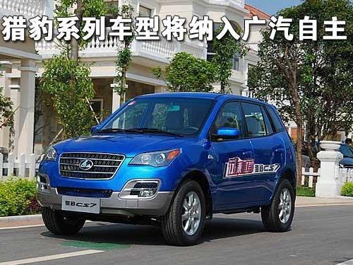 包含劲炫等SUV车型 广汽三菱即将投产