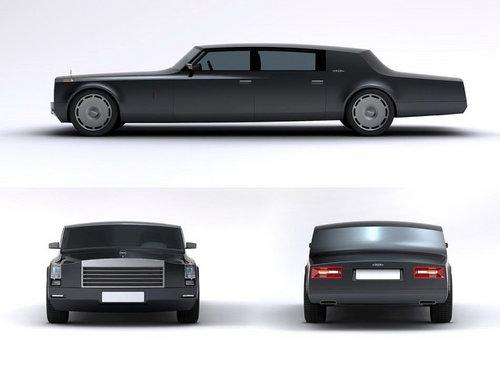 形似领奖台 俄罗斯设计师展示总统专车