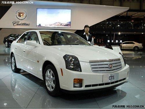 通用汽车荣膺大众机械2010年度十佳车