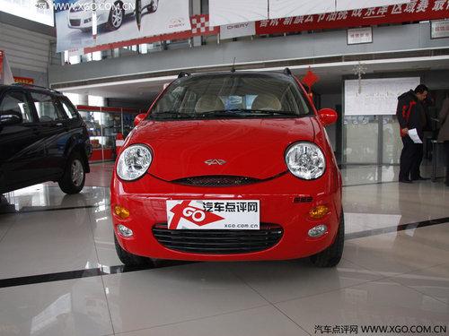 温州车展乐享好礼 奇瑞最低24800元起售