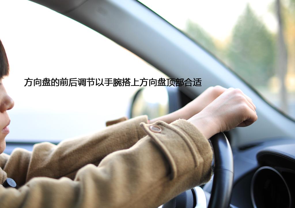 须知丨开车必备 新手上路的35个驾驶技巧
